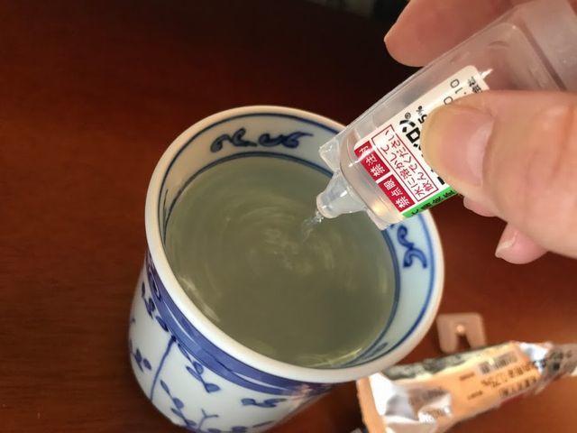 大腸キレイキレイ大作戦 ~下剤を一升飲んだらこうなるのね内視鏡検査~_d0137326_11394173.jpg
