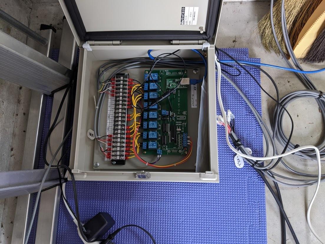中央光学フォーク赤道儀 自動導入とドームコントローラ改修_c0061727_07394870.jpg