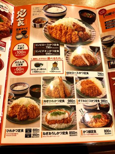 かつさと 高茶屋店_e0292546_03223954.jpg