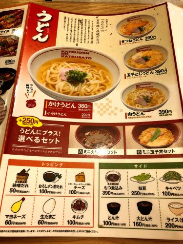 かつさと 高茶屋店_e0292546_03225601.jpg