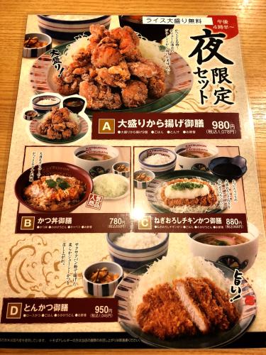 かつさと 高茶屋店_e0292546_03225809.jpg