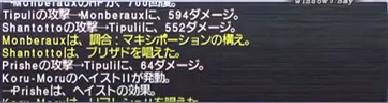第50回もぎヴァナまとめ(3月9日放送分)_e0401547_21325666.png
