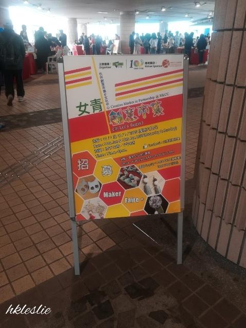尖沙咀碼頭→宿_b0248150_05040381.jpg