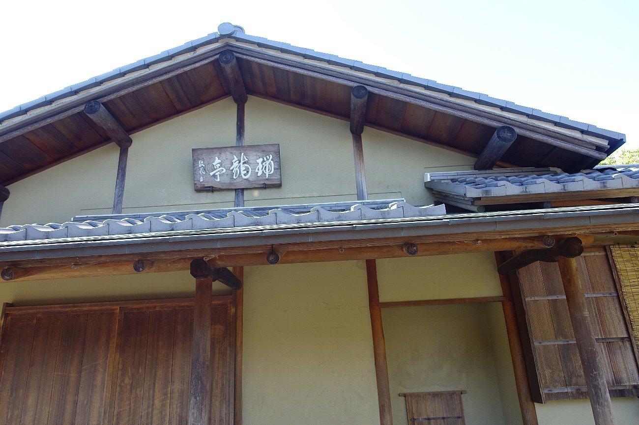 徳川園 瑞龍亭_c0112559_07512629.jpg