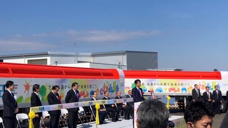 2020.3.7 常磐自動車道双葉インターチェンジ開通式典_a0255967_15502566.jpg