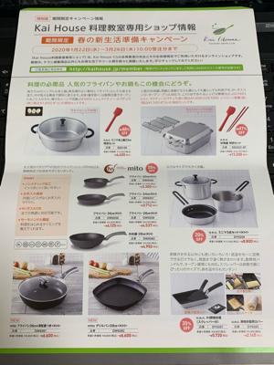 kai house_f0134268_22595977.jpg