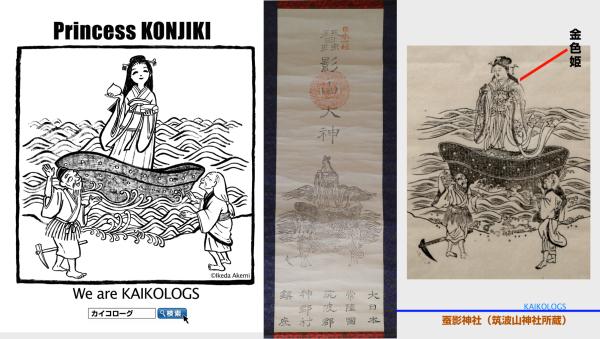 <<中止>> 10 金色姫伝説の発祥地で語る会_e0259870_17284956.jpg