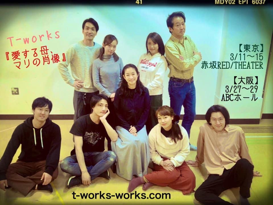 「愛する母、マリの肖像」3月27日から29日まで大阪公演です!_f0016783_23471346.jpg