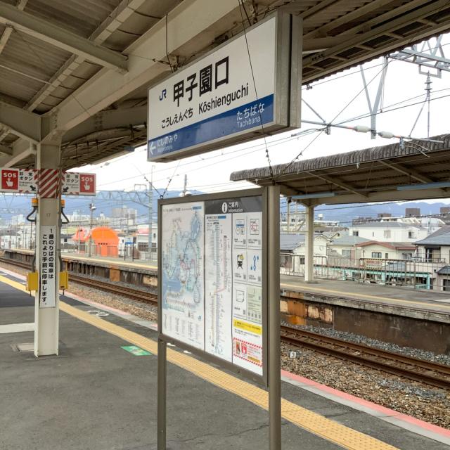 国鉄時代の風情が残るJR甲子園口駅_a0334793_11030387.jpg