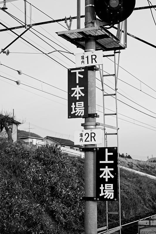 三重県いなべ市遠征・其の一 三岐鉄道_f0032011_21095723.jpg