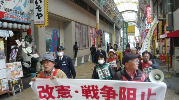 3月8日、岡山春闘行動を闘いました_d0155415_20523403.jpg