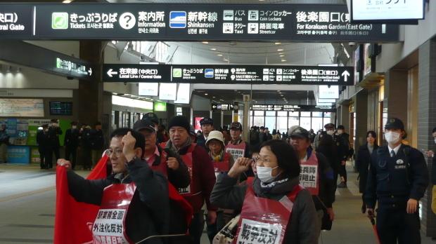 3月8日、岡山春闘行動を闘いました_d0155415_20524473.jpg