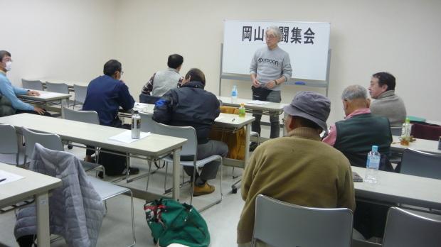 3月8日、岡山春闘行動を闘いました_d0155415_20524707.jpg