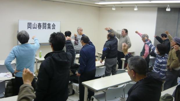3月8日、岡山春闘行動を闘いました_d0155415_20525079.jpg