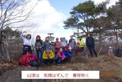 戸神山_e0265627_15371176.jpg