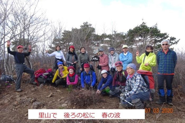 戸神山_e0265627_15372932.jpg