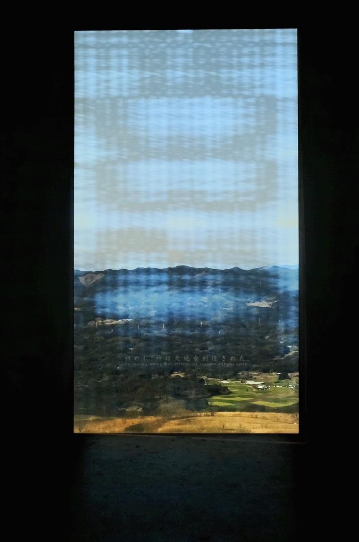霧島アートの森 ③_f0315034_14590611.jpeg