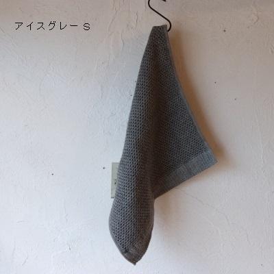 3/10 【KONTEX/コンテックス】のタオル入荷のお知らせ_f0325437_14590478.jpg