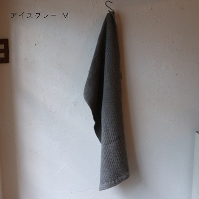 3/10 【KONTEX/コンテックス】のタオル入荷のお知らせ_f0325437_14590870.jpg