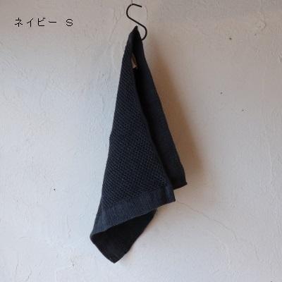3/10 【KONTEX/コンテックス】のタオル入荷のお知らせ_f0325437_14592717.jpg