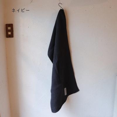 3/10 【KONTEX/コンテックス】のタオル入荷のお知らせ_f0325437_15045555.jpg