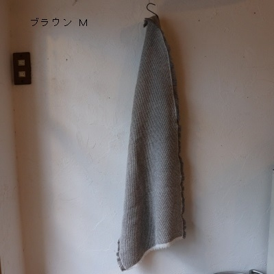 3/10 【KONTEX/コンテックス】のタオル入荷のお知らせ_f0325437_15120975.jpg