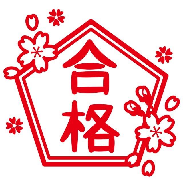 英検準1級合格☆彡_c0345439_22270740.jpg