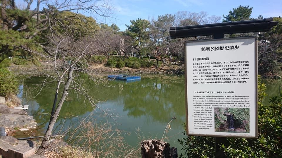 鶴舞公園へ行ってきました♪_f0373339_15291596.jpg