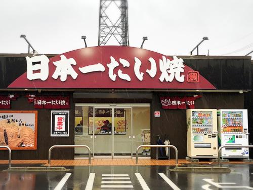 日本一たい焼き 鈴鹿インター店_e0292546_23323249.jpg