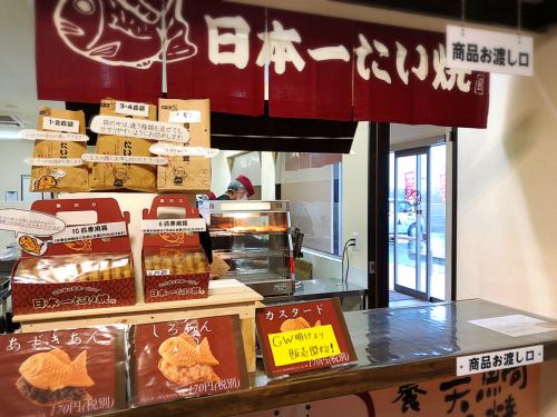 日本一たい焼き 鈴鹿インター店_e0292546_23323413.jpg
