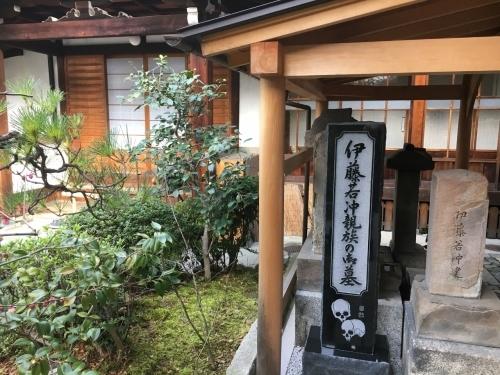 京都・奈良 冬の旅\'20 その4_e0326953_21391498.jpg