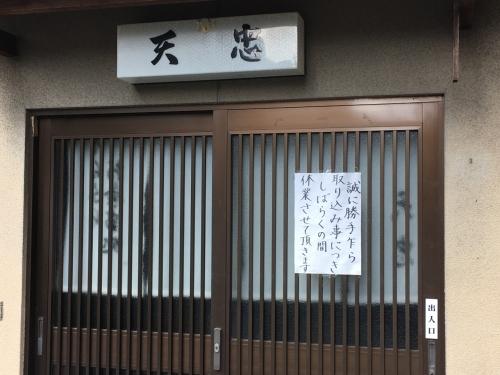 京都・奈良 冬の旅\'20 その4_e0326953_22044970.jpg