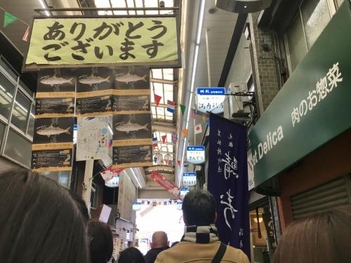 京都・奈良 冬の旅\'20 その4_e0326953_22051225.jpg