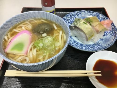 京都・奈良 冬の旅\'20 その4_e0326953_22053212.jpg