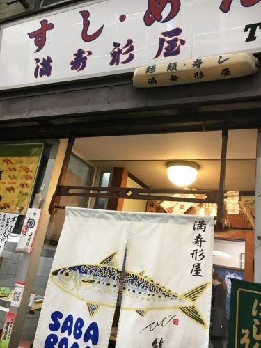京都・奈良 冬の旅\'20 その4_e0326953_22125756.jpg