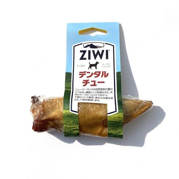 Ziwi Peak Oral health care Dental chew  ジーウィーピーク オーラル ヘルスケア デンタルチュー_d0217958_11252724.jpeg