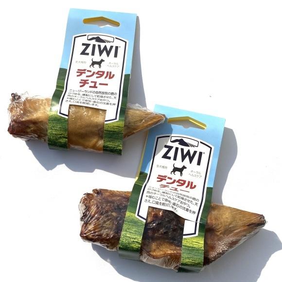 Ziwi Peak Oral health care Dental chew  ジーウィーピーク オーラル ヘルスケア デンタルチュー_d0217958_11252804.jpeg