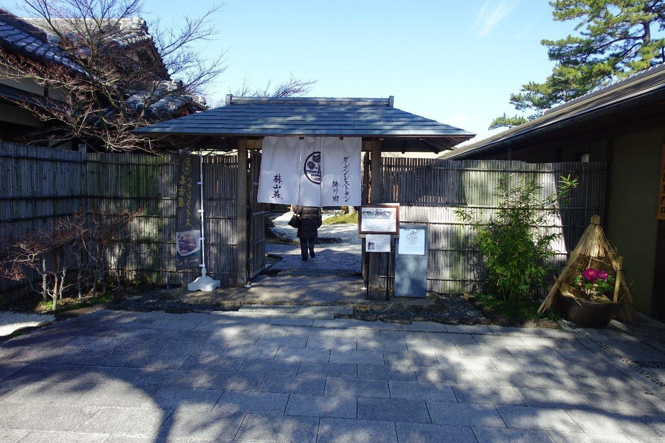 観仙楼 ガーデンレストラン徳川園_c0112559_08123366.jpg