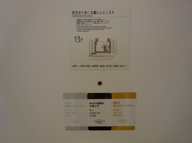 ホテルトラスティプレミア日本橋浜町 (2)_b0405262_18503984.jpg