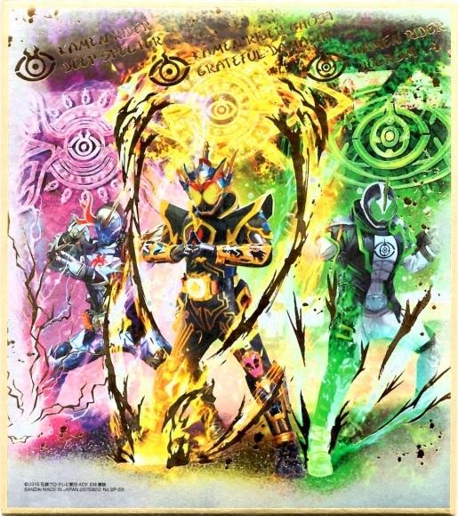 【開封レビュー】仮面ライダー色紙ART極彩(11個目~15個目)_f0205396_15581410.jpg