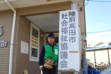東日本大震災から9年!_d0050503_09490829.jpg