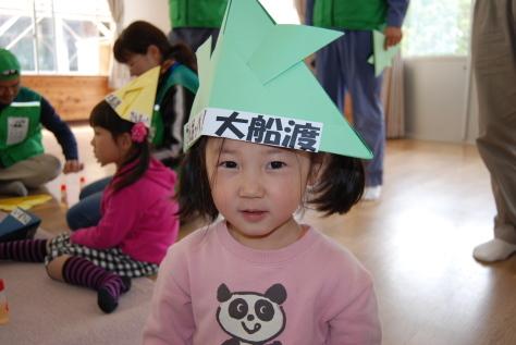 東日本大震災から9年!_d0050503_09513228.jpg