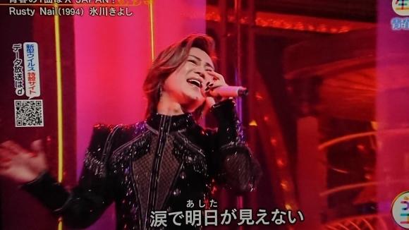 3/10 氷川きよし sings Rusy Nail from X JAPAN cover @NHKホール_b0042308_14210672.jpg