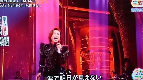 3/10 氷川きよし sings Rusy Nail from X JAPAN cover @NHKホール_b0042308_14210697.jpg