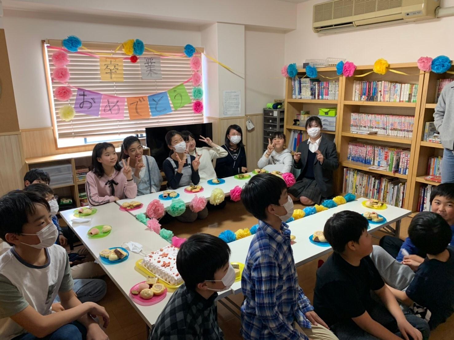 2020、6年生の卒業を祝う会~_e0131910_23445803.jpg