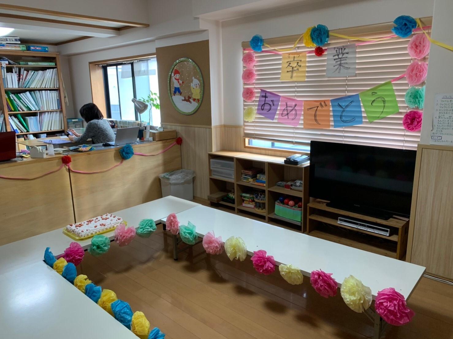 2020、6年生の卒業を祝う会~_e0131910_23452109.jpg