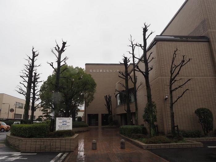 佐伯区民文化センター&五日市中央公園_c0116915_00030328.jpg