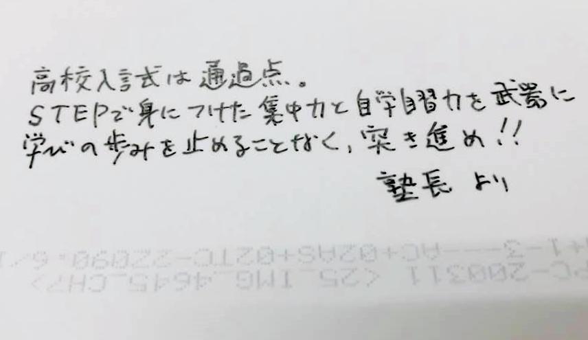 笑顔☆_b0219726_15591349.jpg