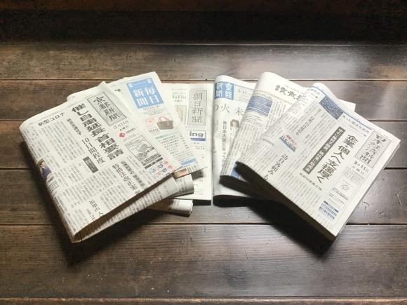 東日本大震災から9年_e0230141_11460543.jpeg