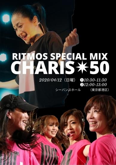CHARIS★50イベントのご案内_f0176043_12144340.jpg